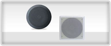 Home Theater In-Ceiling Speakers