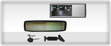 Rear View Mirror Monitors